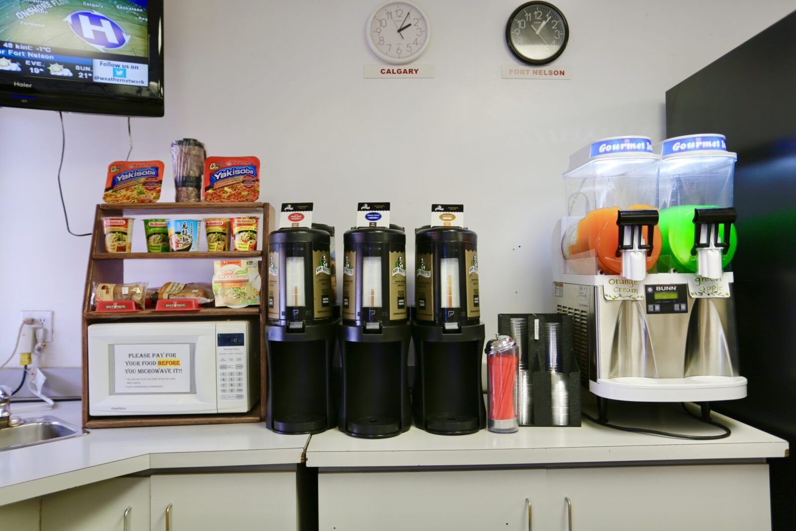 Blue Bell Inn Convenience Store Coffee and Juice Makers